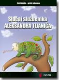 Slučaj službenika Aleksandra Tijanića
