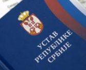Анализа радног текста амандмана Министарства правде на Устав Републике Србије