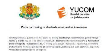 Poziv na trening za studente novinarstva i novinare
