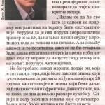 Sektor NVO podrzava Vuciceve poruke dobrodoslice (Politika, 21.08.2015.)