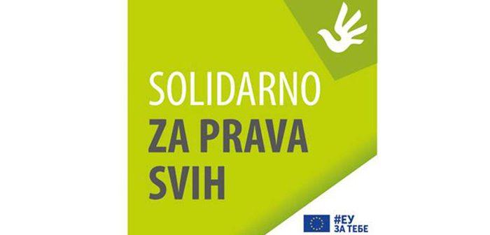 """Program osnaživanja aktivista i aktivistkinja koji se bave zaštitom ljudskih prava """"Solidarno za prava svih"""""""