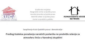Predlog Kodeksa ponašanja narodnih poslanika ne predviđa rešenje za atmosferu linča u Narodnoj skupštini