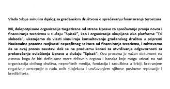 Vlada Srbije simulira dijalog sa građanskim društvom o sprečavanju finansiranja terorizma
